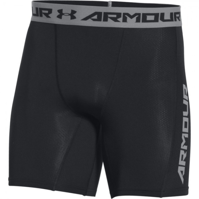 Kraťasy Under Armour HG Coolswitch SR